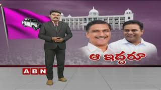 Harish Rao and KTR Plays Key Role for TRS Victory in Polls