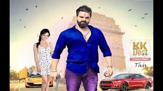 new pawan singh movie trailer 2018 || movie bhojpuri to hindi 2018|| Pawan Raja || movies 2018