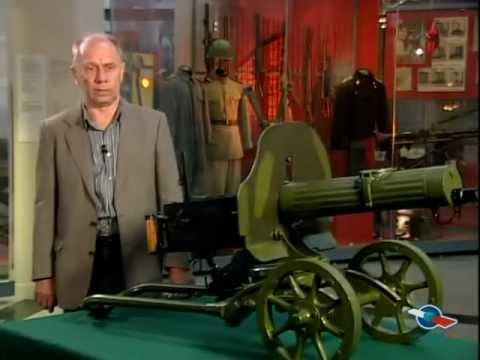 Пулемет Максим. Оружие Победы