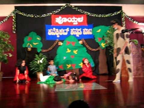 Putani Agent 123 - Kee Kee - Hoysala Kannada Koota -  Ugadi 2010 video