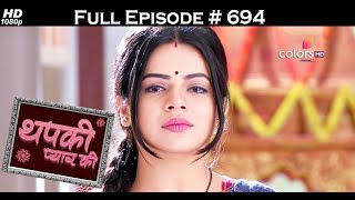 Thapki Pyar Ki - 10th July  2017 - थपकी प्यार की - Full Episode HD