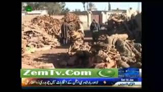 khuzdar ; gass problems rport by munir noor baloch samaa tv