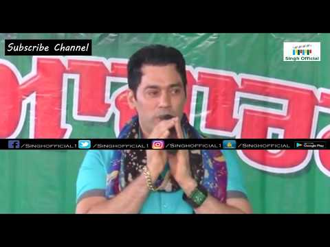 Rai Jujhar | Live Video Performance Full Official HD Video 2017 (Punjabi Mela)