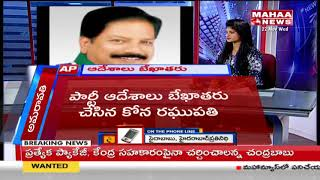 Interesting Situation in AP Assembly : YCP MLA Kona Raghupathi Enters AP Assembly