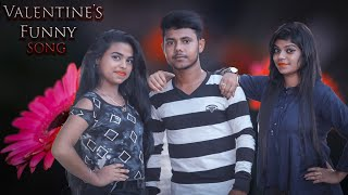 valentine's day ER FUNNY SONG । Bengla New song 2019 ।।JD FUN CLUB