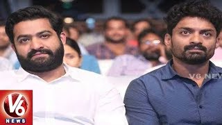 Jr. NTR and Kalyan Ram Come Together For New Film | Flop Directors Projects | Varun Tej Next