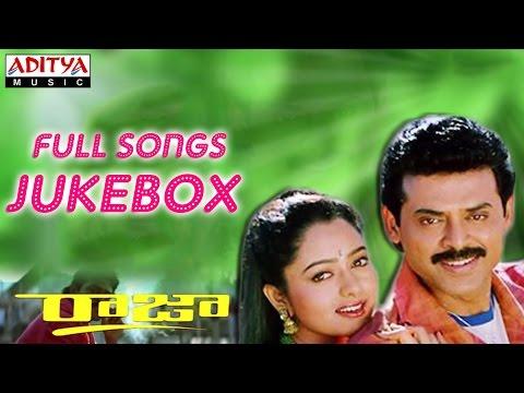 Raja (రాజా) Telugu Movie Full Songs Jukebox || Venkatesh, Soundarya