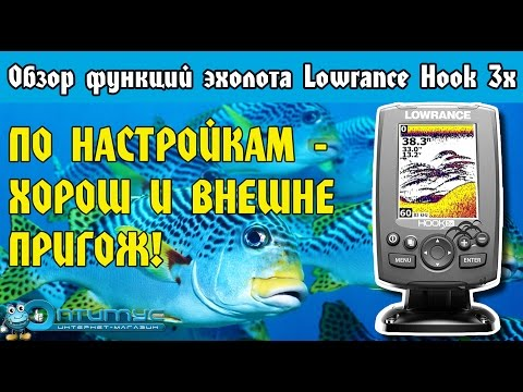 каталог lowrance 2015