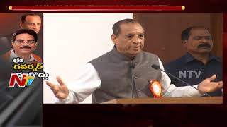 AP Congress, BJP Criticisms on Governor Narasimhan || MTV