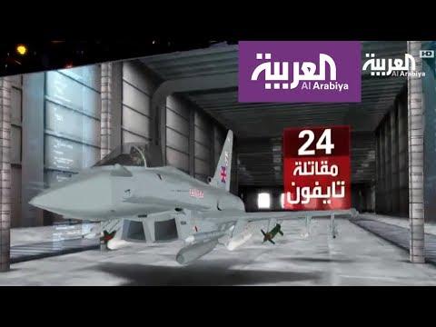 فيديو: تعرف على آخر صفقات التسليح القطرية