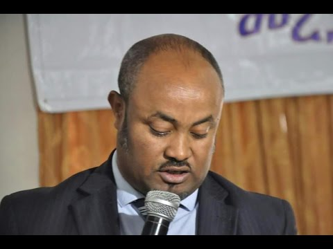 Patriotic Ginbot 7 Daily Ethiopian News March 8, 2017