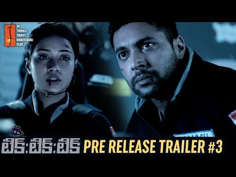 Tit Tik Tik Pre Release Trailer #3 | Jayam Ravi | Nivetha Pethuraj | 2018 Telugu Movies | STTV Films