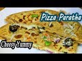 How to make Pizza Paratha | kids lunch box idea | cheese paratha | MadhurasRecipe | Ep - 609