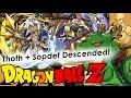 [JP] Thoth & Sopdet Descended!   Legend | + DBZ Rem Rolls!