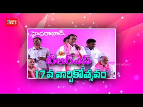 TRS Plenary 2018 Meeting Kompally ||  CM KCR||  HARISH RAO|| KTR|| KAVITHA|| NEWS HERALD TV