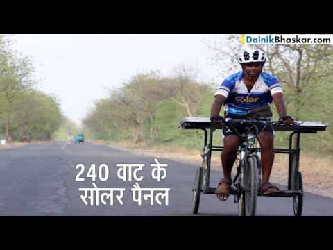 Bombay IIT Engineer Builds Solar Operated Cycle ; Travels 4500 KM To Taj Mahal