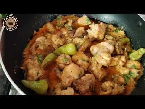 Premium Quality Chicken Karahi Recipe | Step by Step Tutorial| دجاج كاراهي | چرګ کارهي | चिकन कराही-
