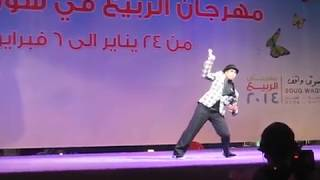 Катар. Доха. In Spring Festival 2014. Souq Waqif