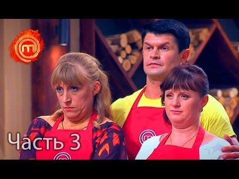 МастерШеф 6 сезон смотреть онлайн бесплатно  TVshowinua