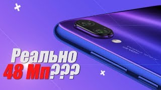 Redmi Note 7 - сказка о 48 Мп...