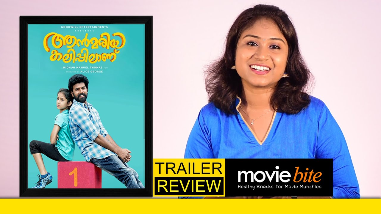 Ann Maria Kalippilaanu Malayalam Movie by Midhun Manuel Thomas | Trailer Review | Movie Bite