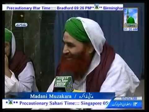 Dawat E Islami Ke Bayanat Ka Inqalab (21 07 2013) video