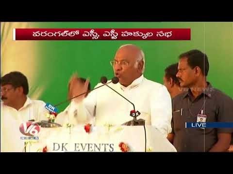 Congress Leader Mallikarjun Kharge Speech At Dalita Bahujana Simhagarjana In Warangal | V6 News