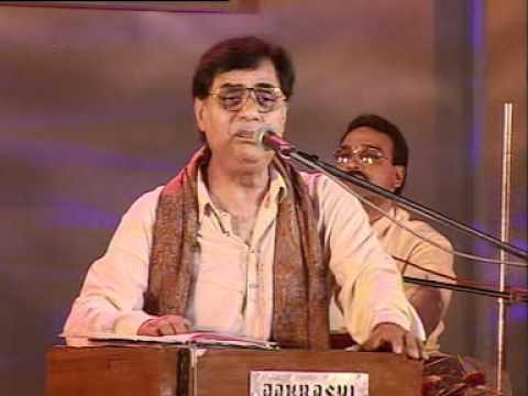 Ye Daulat bhi lelo ye Shohrat bhi lelo - Jagjit singh