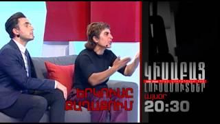 Kisabac Lusamutner 20.10.14