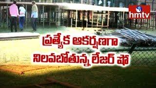 Special Arrangements for Prapancha Telugu Mahasabhalu  | hmtv