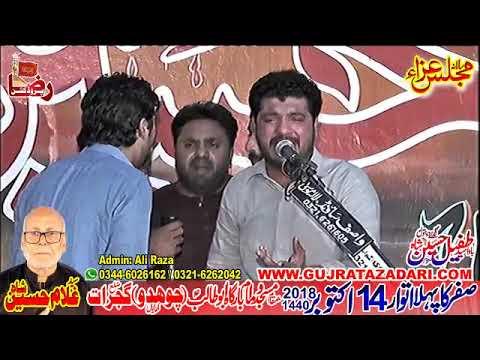 New Qasida 2018 | Zakir Yasir Raza Jhandvi ( www.Gujratazadari.com )