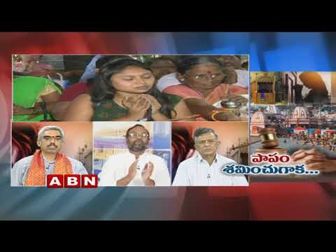 Debate On Confession Remove Sins Of Humans? | Part 3 | ABN Telugu