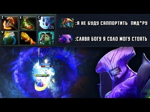 ВОЙД ТОПОВАЯ СБОРКА + СОЛО ЛЕЙН
