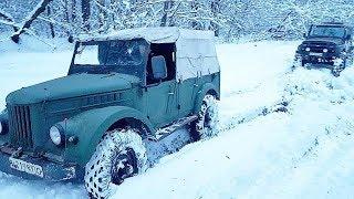 КАК ОН едет, ГАЗ-69 на вояках и непонятных 34 колесах ПЕРВЫЙ ТЕСТ зимняя ТАНКОВАЯ
