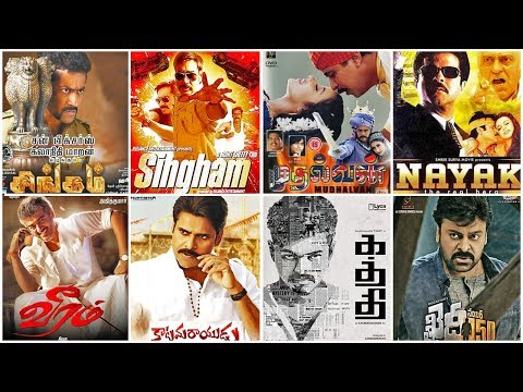 Tamil actors Highest no of movies that were remade in other language | Ajith | Vijay | suriya