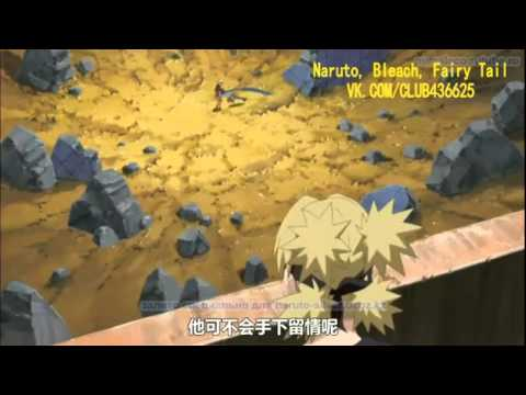 Naruto Shippuuden Movie 5 Blood Prison Часть 1 Raw video