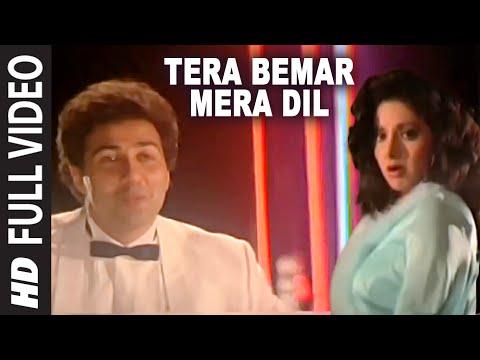 Tera Bemar Mera Dil Full HD Song | Chaal Baaz | Sunny Deol Sridevi...