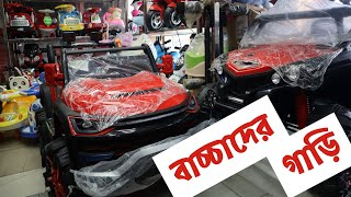Best Quality's Baby car || Baby Cars Price in BD 2019 || Mukutvlogs
