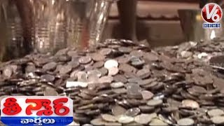 TTD Gets Large Number Of Coins Worth 30 Crores | Teenmaar News  Telugu News