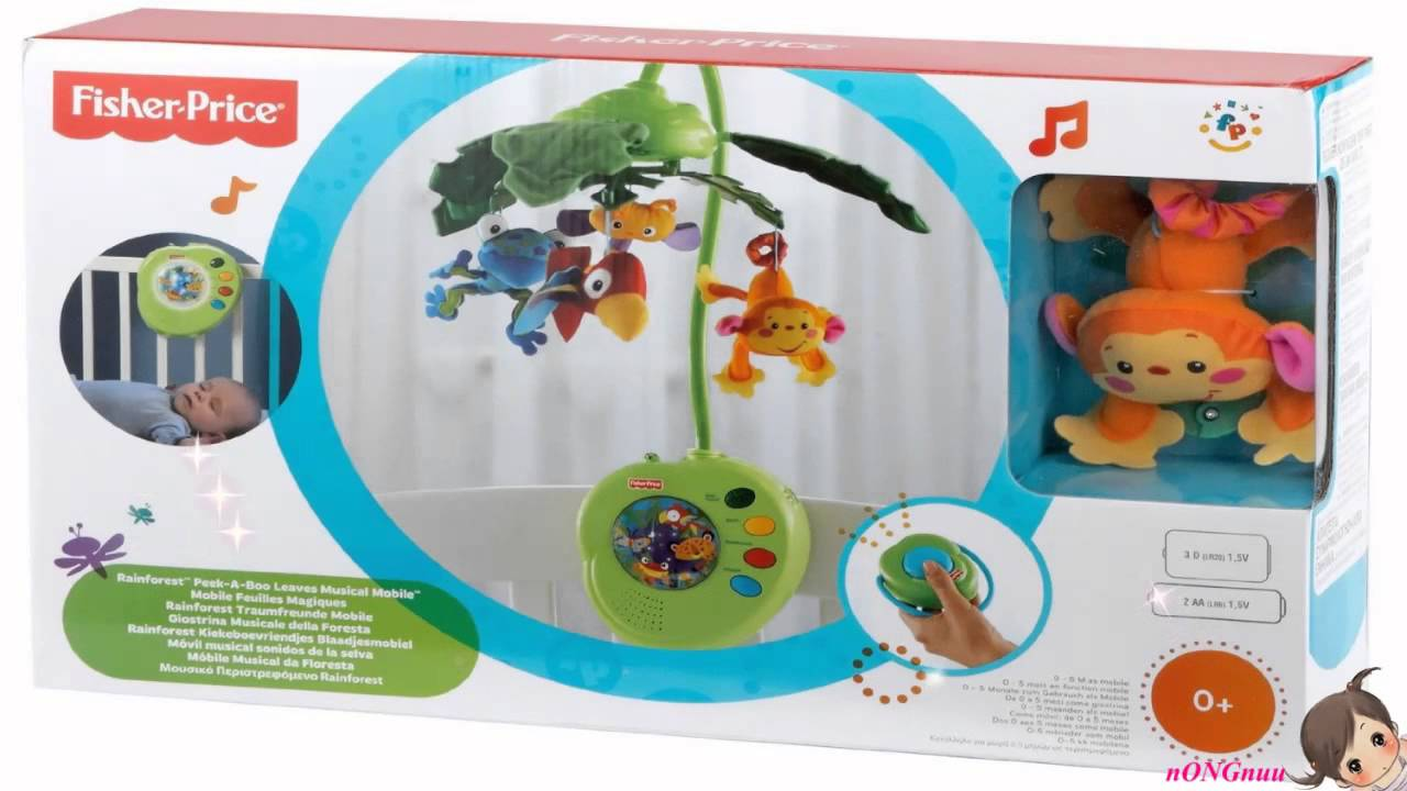 Fisher Price Rainforest Peek a Boo Leaves Musical Mobile - YouTube