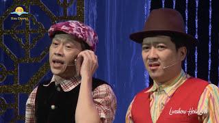 Hài Hoài Linh - Trường Giang: Xem Đi Xem Lại Cả 1000 Lần Mà Vẫn Không Thể Nhịn Được Cười | Tập 7