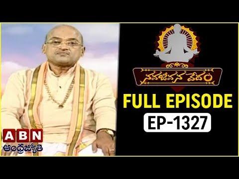 Garikapati Narsimha rao | Nava Jeevana Vedam | Full Episode 1327