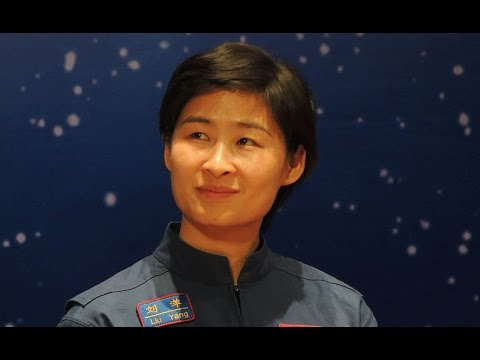 an overview of the chinese space program