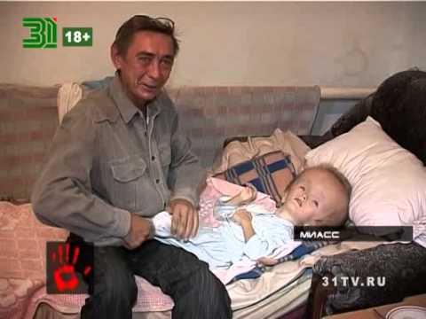 Врачи не смогли спасти жизнь 11 летнему Глебу Кислицину