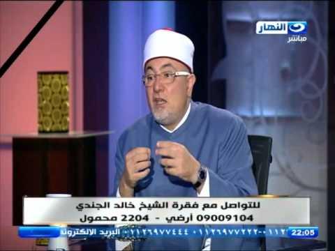 اخر النهار | لقاء مع الشيخ خالد الجندي وتعقيبة علي احداث سيناء