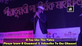 বাংলা  ইসলামিক সংগীত Kalarab Silpi Gustir Onnytom Silpi,New Islamic Bangla Song