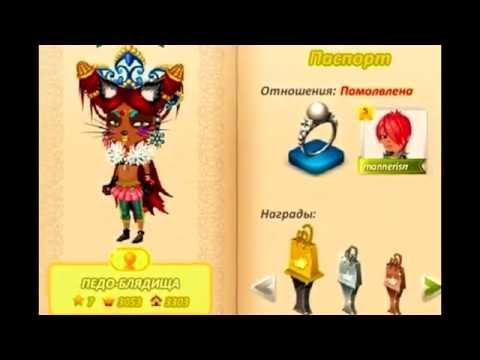 Угарные картинки на аватарку ...: pictures11.ru/ugarnye-kartinki-na-avatarku.html