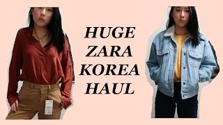 HUGE TRY ON HAUL | Korea Zara