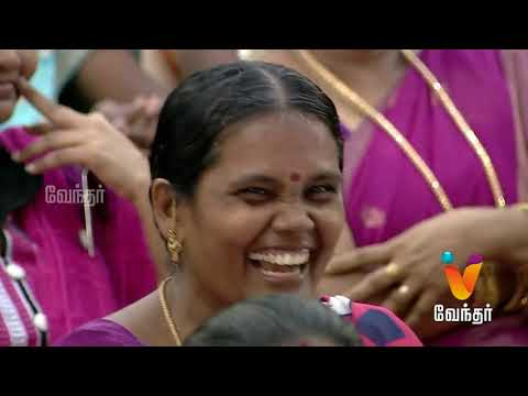 Ithu Unga Medai | (21/02/2016) | [Epi -36] | Vendhar Tv