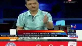 Ajker Bangladesh, 18 April 2017
